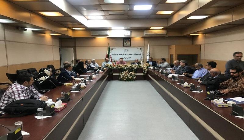 مجمع عمومی فوق العاده و عادی به طور فوق العاده انجمن علوم و صنایع غذایی ایران برگزار گردید