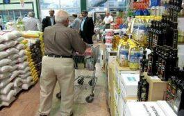 تخفیف ۱۰ تا ۳۰ درصدی فروشگاههای زنجیرهای