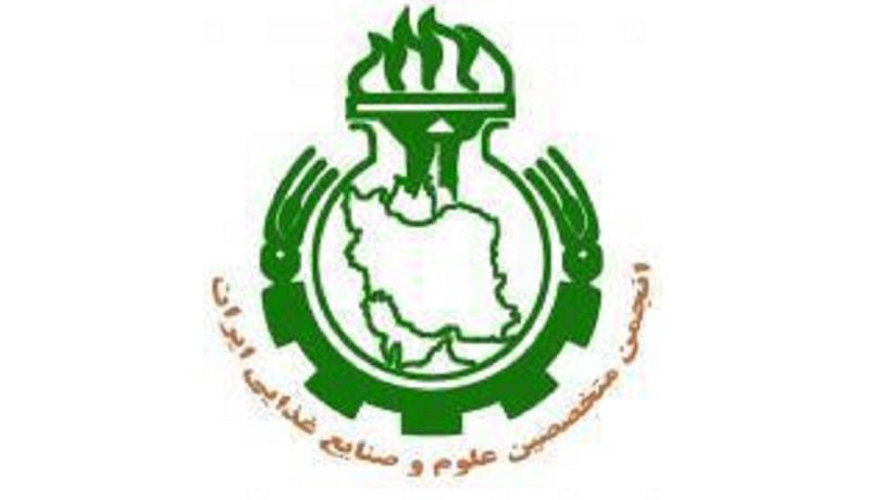 برگزاری مراسم دید و بازدید نوروزی خانواده بزرگ صنعت غذا به همت انجمن علوم و صنایع غذایی ایران