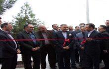 مرکز آموزشی علمی-کاربردی گروه کشاورزی تولیدی سحرخیز افتتاح شد/ تصاویر