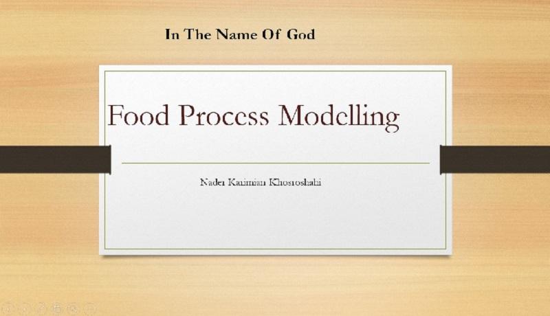 کارگاه آموزشی دو  روزه  مدلسازی عملی فرآیندهای صنایع غذایی