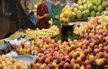 قیمت مصوب 58 قلم میوه و سبزی+ جدول